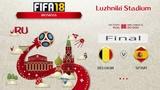 FIFA 18 Чемпионат Мира Финал Бельгия - Испания Симуляция