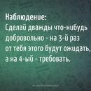 Дмитрий Поляченко фото #47