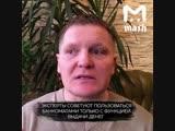 """Жулики обменяли купюры """"Банка приколов"""" на 3,5 миллиона рублей (настоящих)"""