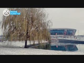 Донецк. Первый снег в парке у Донбасс арены.
