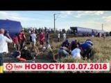 В Турции сошел с рельсов пассажирский поезд.