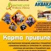 """ГРК """"Бережки-холл"""" Егорьевск"""