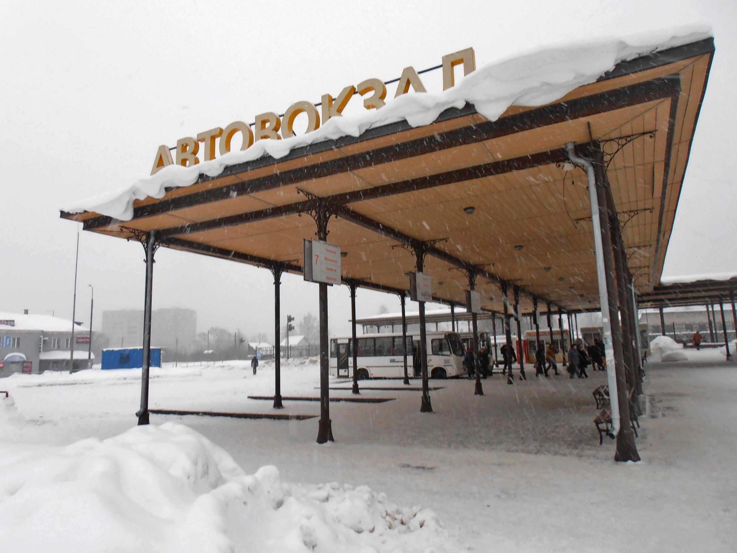 Рыбинский автовокзал