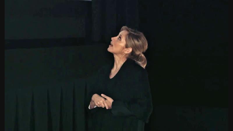 Lara Fabian Papillon