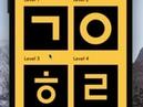Hangulo iPhone X Demo