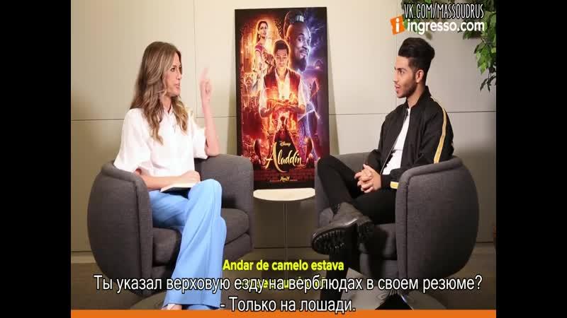 Интервью для португальского портала Ingresso RUS SUB