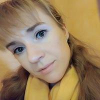 Ксения Астафьева