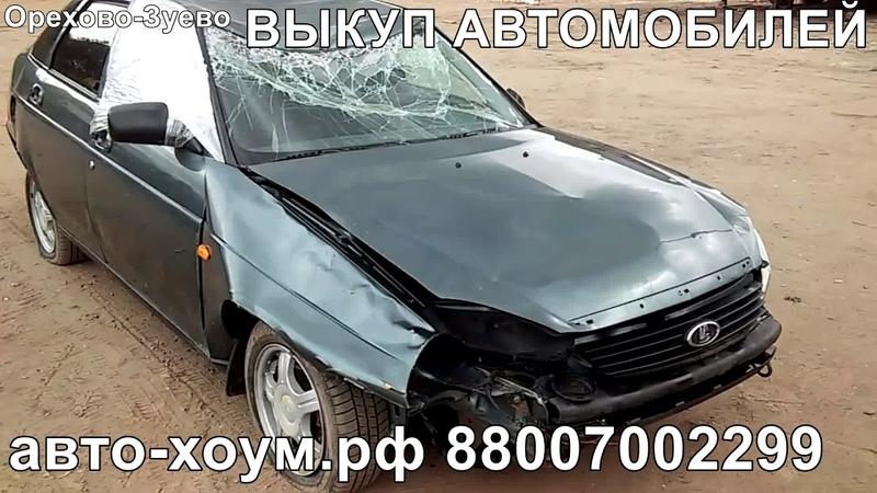 Авторазборка АВТО-ХОУМ. В разборе ВАЗ 2172 лада приора хэтч 1.6 16V ГУР R14