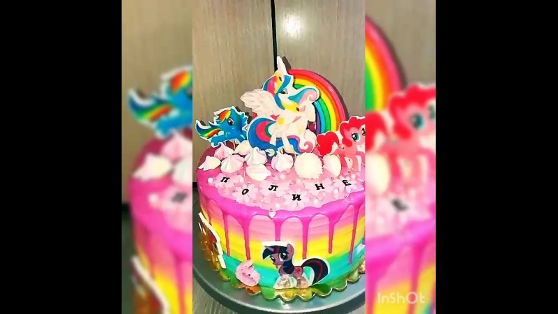 Торт с поняшками My little pony