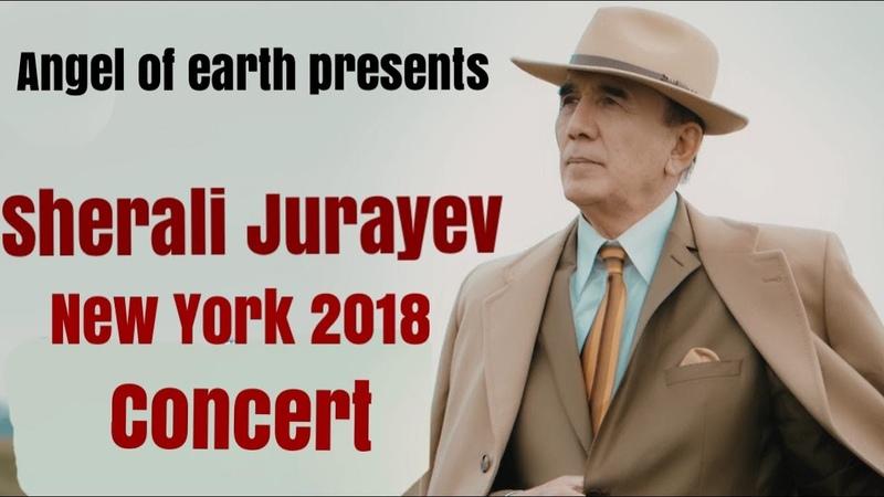 SHERALI JURAYEV NYU YORK KONSERT 2018