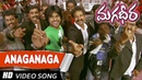 Anaganaga Full Video Song || Magadheera Telugu Video Songs || Ram Charan , Kajal Agrawal