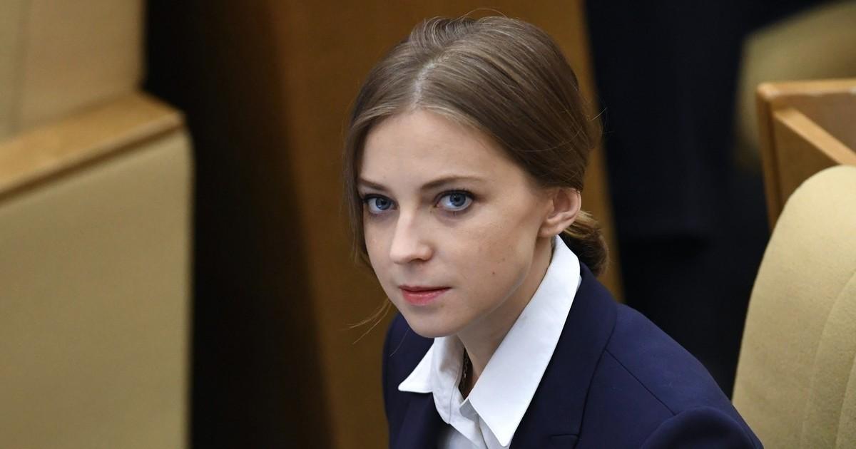 """""""Единая Россия"""" может наказать Поклонскую за голосование против пенсионной реформы"""