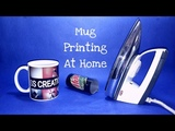 How to Print Your Photo on Mug at home - Using Electric Iron &amp Sublimation Paper