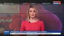 Новости на Россия 24 • Мультфильм с погружением Волшебный фонарь приглашает детей в виртуальную реальность