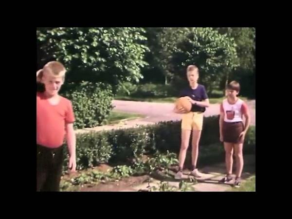Keskpäev (1981) - Eesti lastefilmide sari
