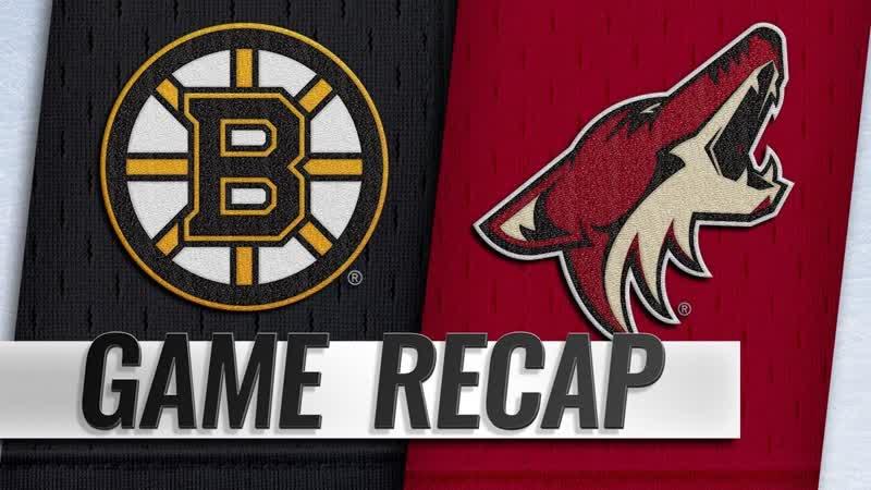 НХЛ - регулярный чемпионат. «Аризона Койотс» - «Бостон Брюинз» - 1:2 (0:2, 1:0, 0:0)