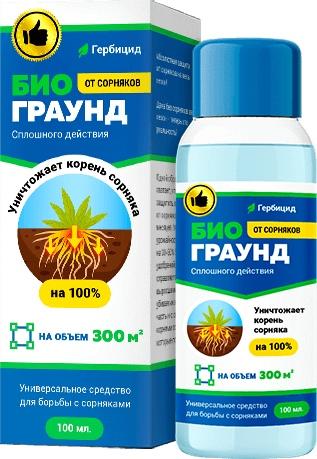 Средство против сорняков по АКЦИИ за 99 рублей.