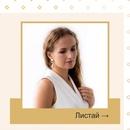 Татьяна Гайер фото #39