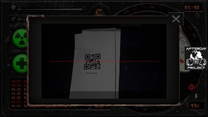 Мини гайд по функционалу камер ПДА недоступен в демо версии