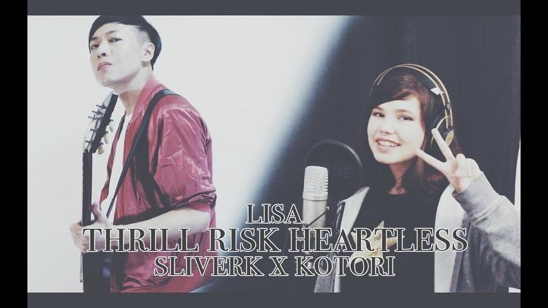 ロシア少女が歌う LiSA・Thrill Risk Heartless『ソードアート・オンライン フェイタ 1