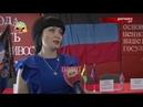 Конференция первичных организаций «Донецкой Республики»