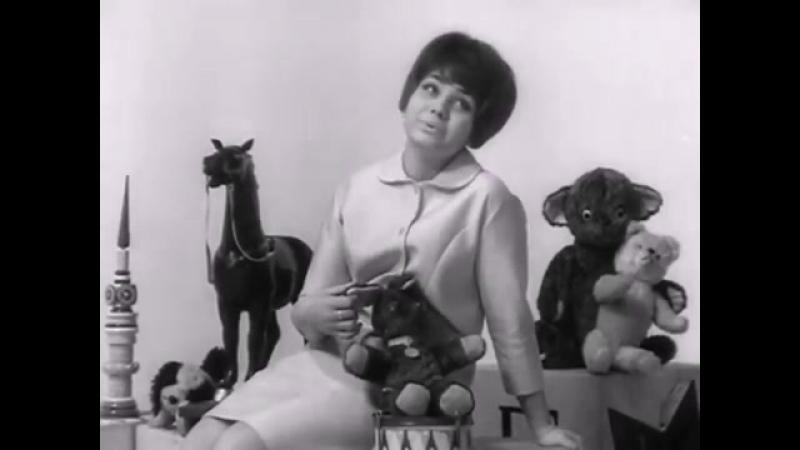 Колыбельная. Поёт АИДА ВЕДИЩЕВА, 1968