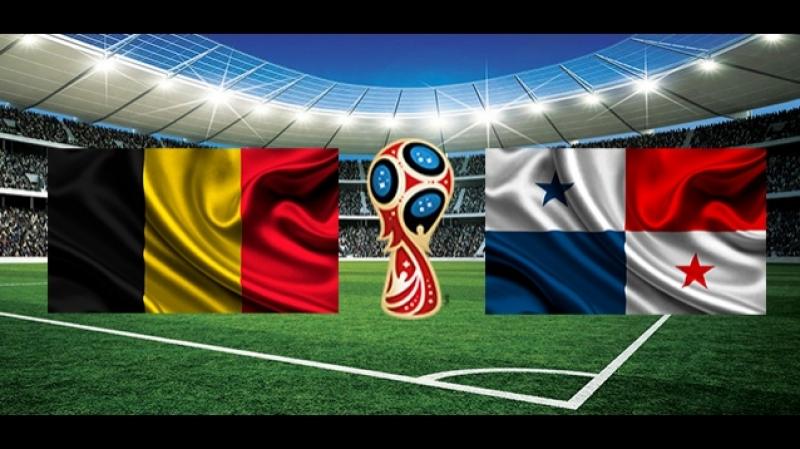 Футбол. Чемпионат Мира 2018 / Группа G / 1-й тур / Бельгия — Панама