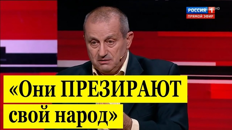 Яков Кедми ЖЕСТКО, но правдиво о российской интеллигенции