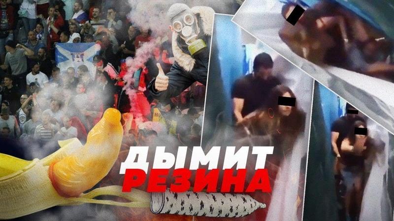 БОЛЕЛЬЩИКИ ВСЕХ СТРАН, ПРЕДОХРАНЯЙТЕСЬ! Алексей Казаков