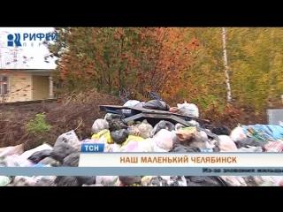 Мусорный коллапс: пермское село Култаево тонет в отходах