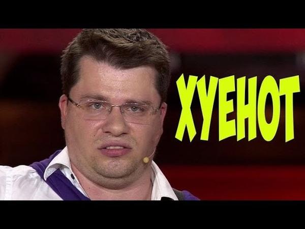 [HD]-Гарик Харламов Кастинг на Евровидение, Кастинг на Голос-камеди клабcomedy club 2018