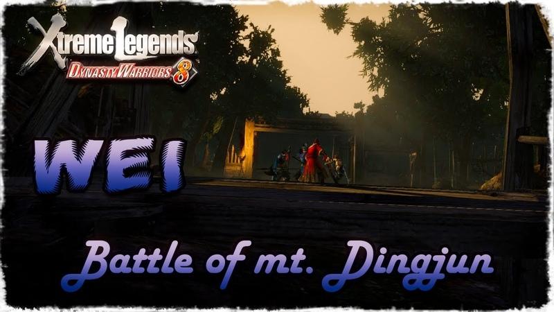 Story Mode ◄ Dynasty Warriors 8 ► Wei 13 Battle of mt. Dingjun