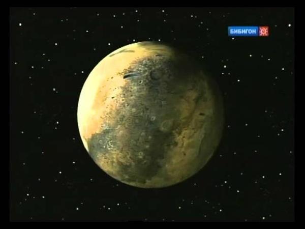 Земля космический корабль (48 Серия) - Внешние планеты ptvkz rjcvbxtcrbq rjhf,km (48 cthbz) - dytiybt gkfytns