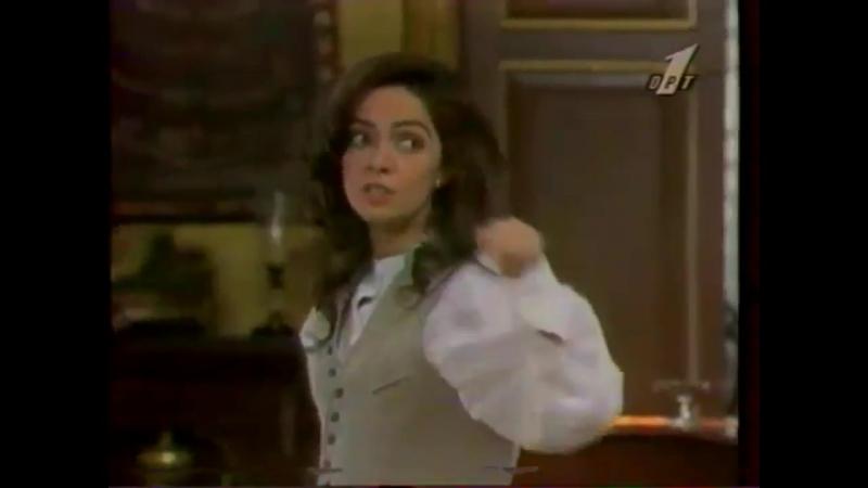 Новая жертва(A Próxima Vítima)1996 Анонс сериала на ОРТ .