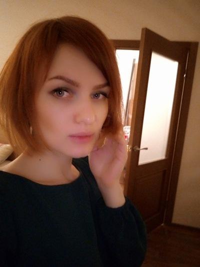 Александра Князева