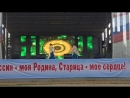 Сансар, Фламенко- Мечта (День города г. Старица,2018г.)
