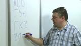 Лекция 29. Управление частотой автогенератора. Генераторы, управляемые напряжением (ГУН, VCO)