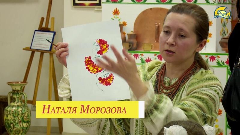 Свято врожаю Петриківський розпис майстер клас