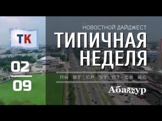 Два месяца - не украинец, кадетский хайтек и американский октаэдр в Кемерове