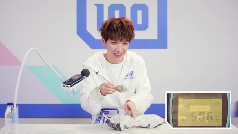 Idol Producer 2 Low Decibel Challenge Zhen Nan