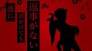 TVアニメ 『さらざんまい』「放課後カッパー」 リリックMV/吾妻サラwith少228