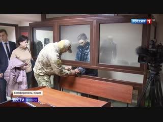 Киевский районный суд Симферополя сегодня избирает меры пресечения для 9 украинских моряков