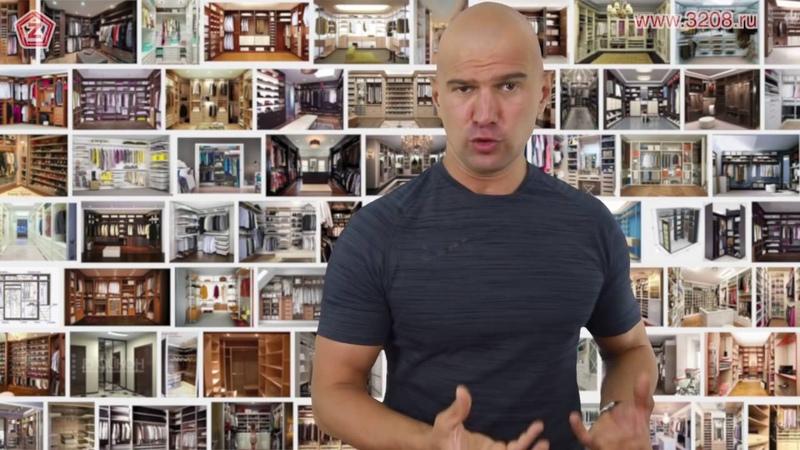 Всё о гардеробных и кладовых комнатах Технический дизайн от Алексея Земскова