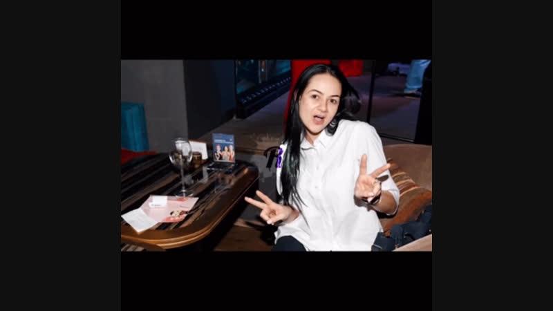 Гладских рассказала историю о её назначении