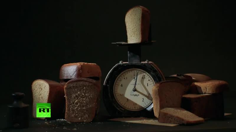 3.125 грамм хлеба в день_ паёк блокадников в осаждённом Ленинграде