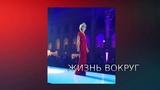 Виталина Цымбалюк предстала в новом статусе