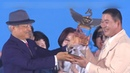 Награждения Империал Мастера Atomy Южная Корея 1 часть