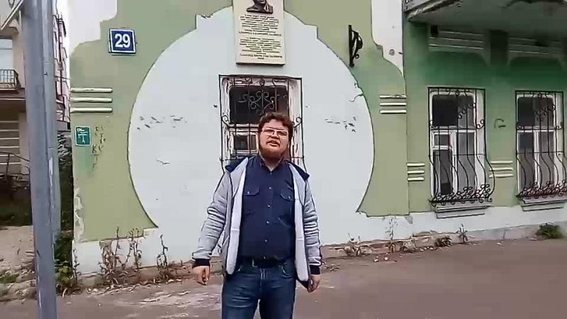 Якуб Колас Новая Земля