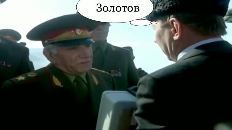 Путин ври и воруй Росс гвардия тебе в помощь