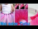 How to make no sew tutu net skirt
